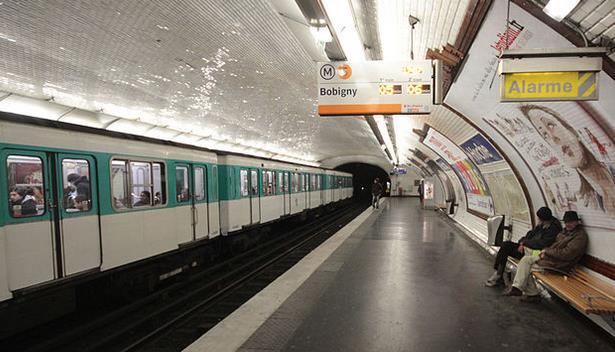 metro hoche