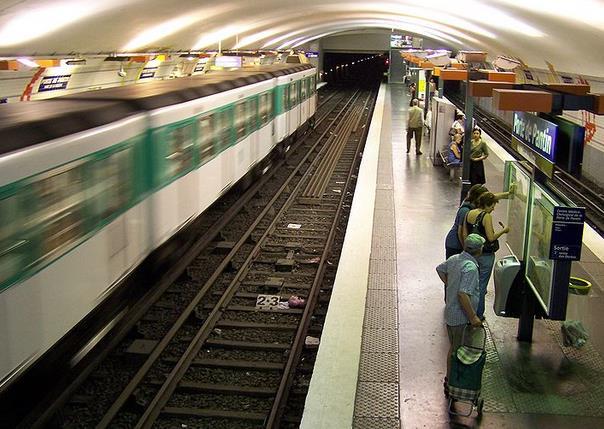 metro porte de pantin