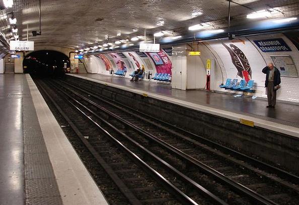 metro reaumur