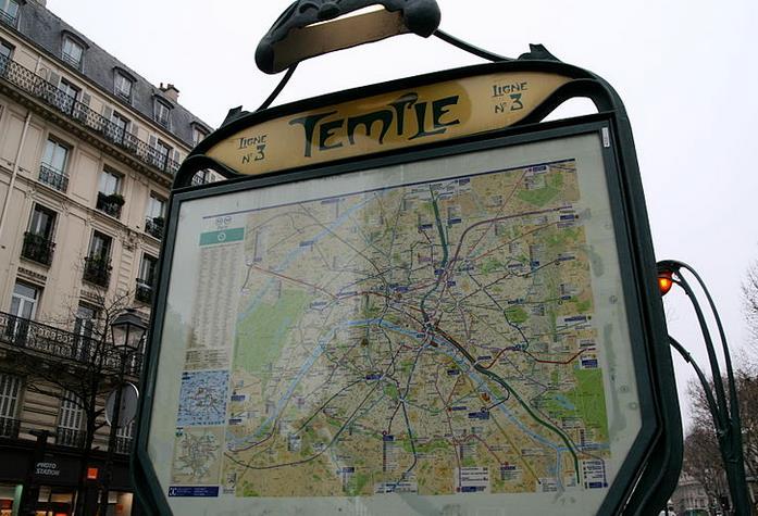 metro-temple